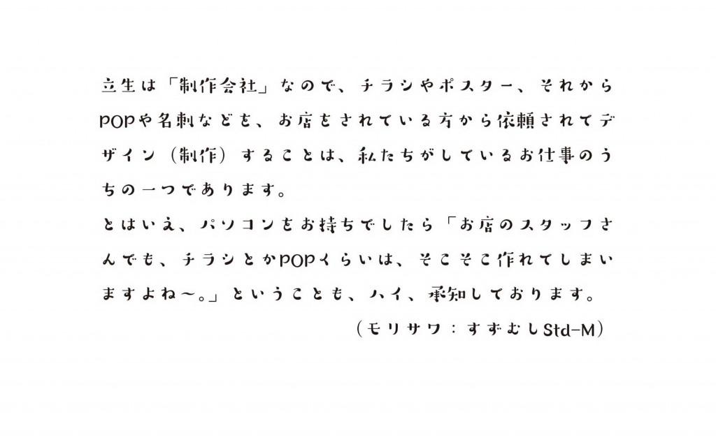 font_C